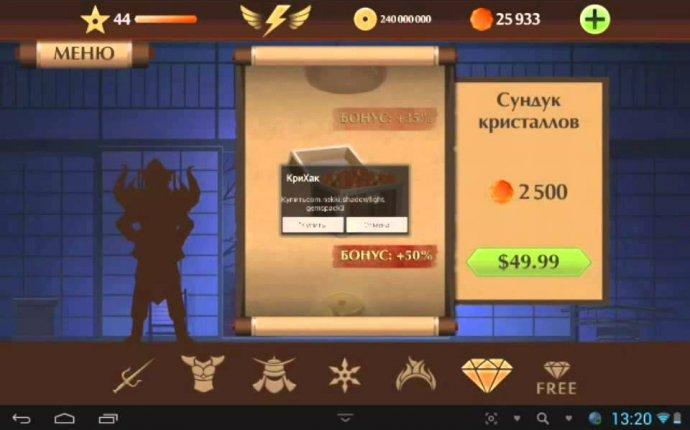 2 Андроид программы для взлома игр на деньги - YouTube