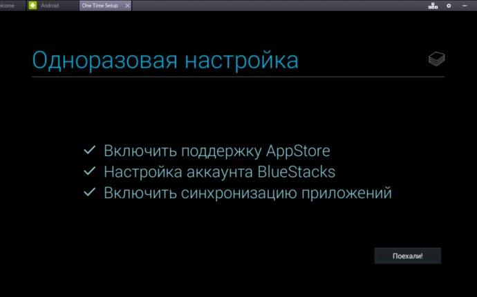 4pda android программы каталог | Игры для тестирования ПК