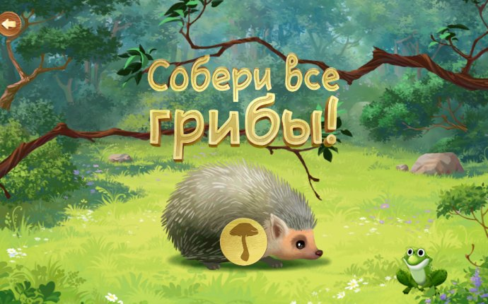 Детские игры-память и внимание - Android Apps on Google Play