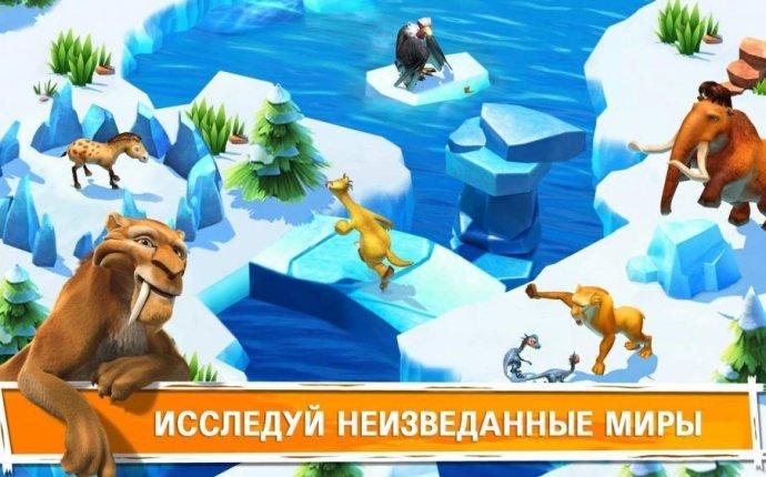 Игра для андроид белка летяга | 3dlatinofrozen.h1n.ru