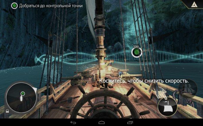 Игры, пришедшие на мобильные платформы с ПК