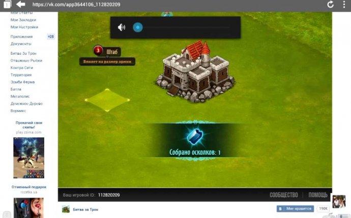 Как играть в Flash игры на андроид 100% - YouTube