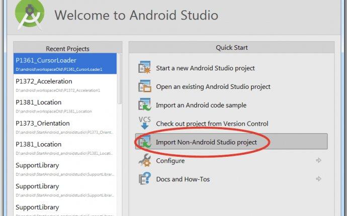 Как перенести проект Eclipse на Android Studio? Миграция android