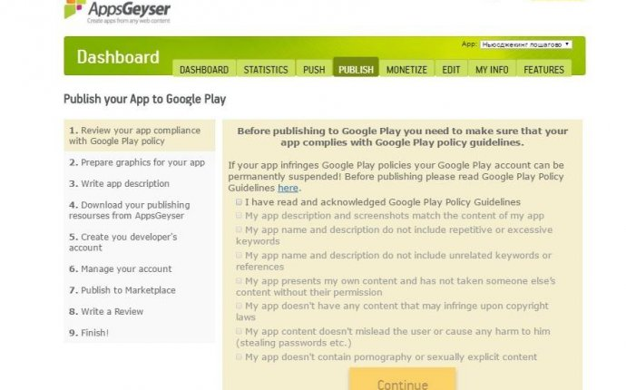 Как сделать мобильное приложение самому