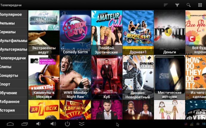 Как смотреть фильмы, сериалы, шоу и другое на устройствах с ОС