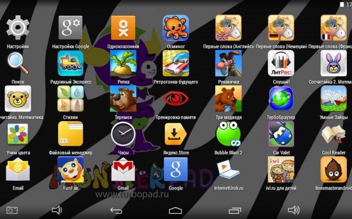 какие есть компьютерные игры на андроид » Кибер сайт