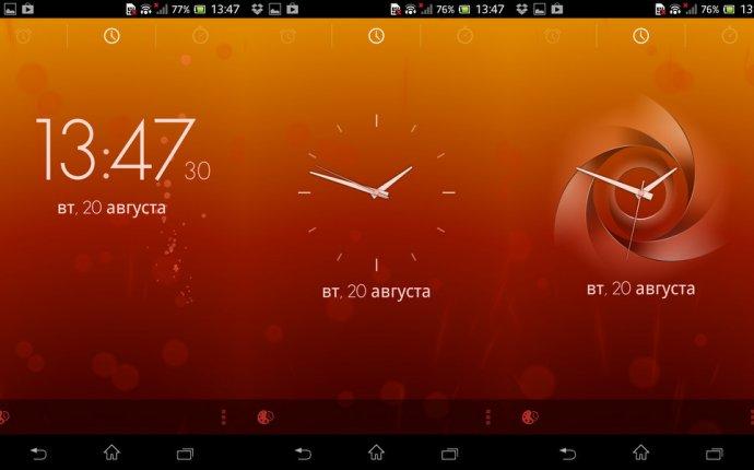 Timely: красивый будильник и часы для Android / Статьи / Вести.Hi-tech