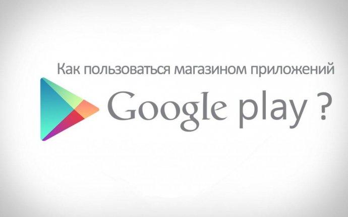 ТОП-10 женских приложений для Android
