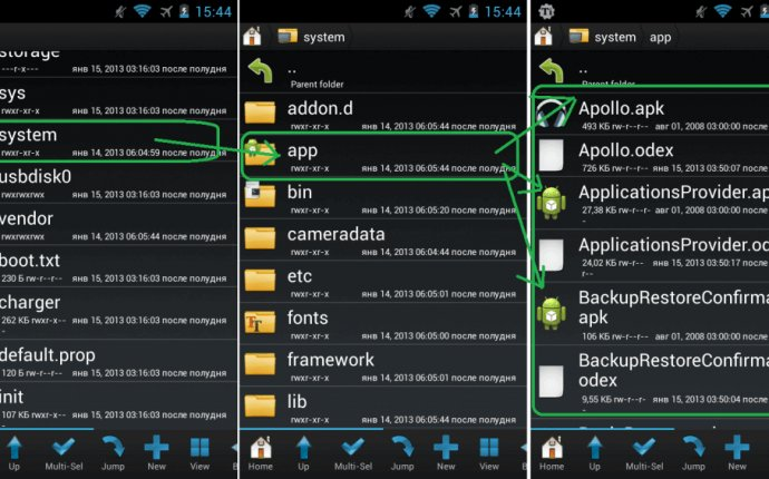 Удаление системных приложений Android - Android +1
