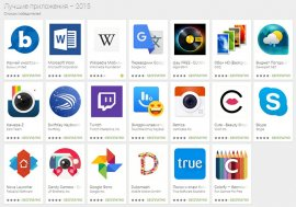 Best Android App 2015 (2)